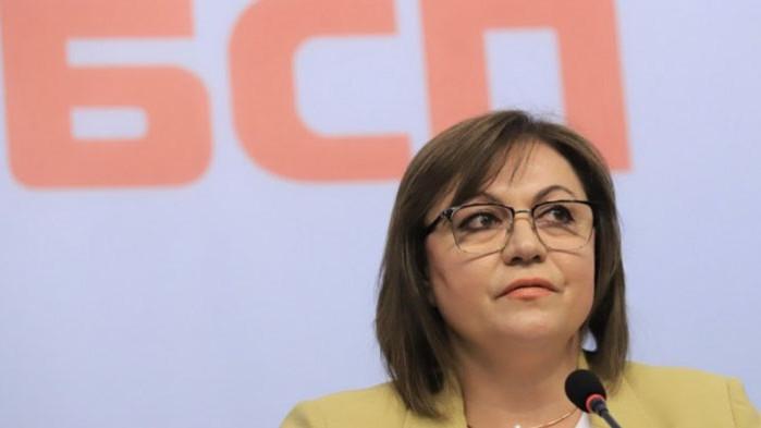 """""""Г-н Борисов, не посягайте на Сребърния фонд, защото този път"""