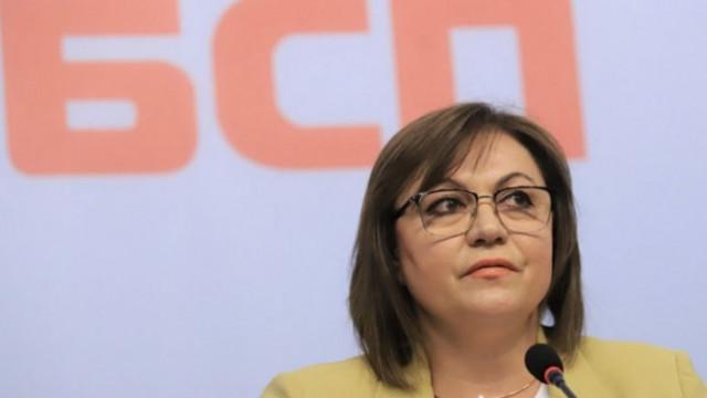 Насред пандемия: Нинова търси сметка на Борисов за състоянието на хазната