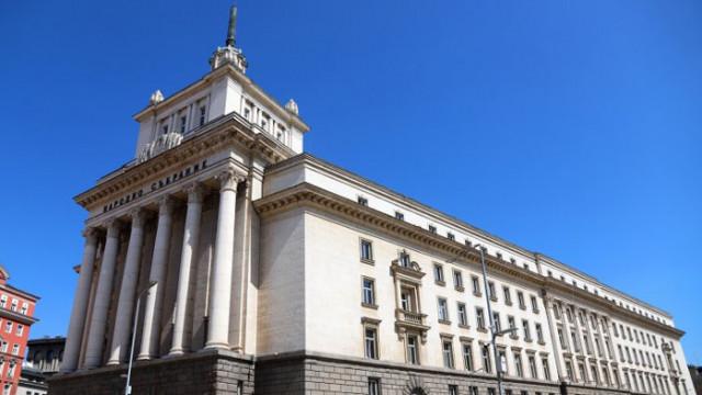 Държавен вестник обнародва резултата от изборите за Народно събрание