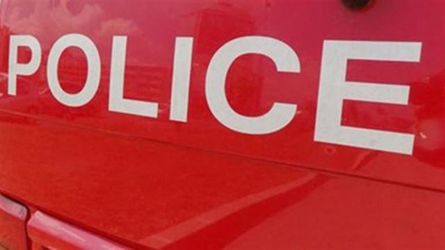 Почти два килограма наркотици иззеха столични полицаи