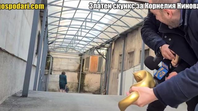 """Корнелия Нинова бяга от """"Златния скункс"""" в стил """"Бързи и яростни"""""""