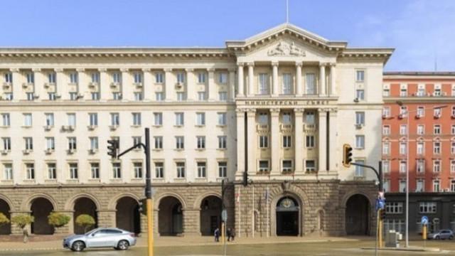 Последно редовно заседание на правителството