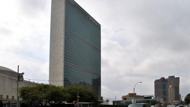 ООН: Милиони жени не притежават телата си