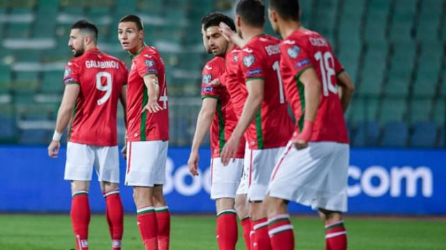 Русия и България ще играят контрола
