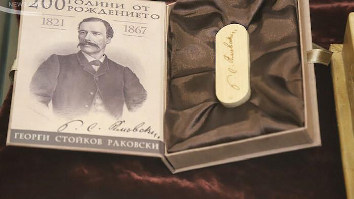 Джобният тефтер на Раковски в изложба на Националната библиотека