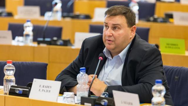 ЕК приема нова стратегия за борба с организираната престъпност