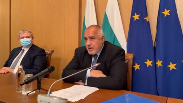 Борисов предлага Даниел Митов за кандидат-премиер от ГЕРБ (ВИДЕО)