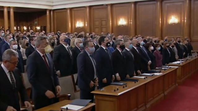 Новите депутати в 45-ото Народно събрание положиха клетва