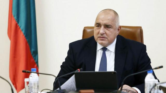Премиерът Бойко Борисов депозира оставката на ръководения от него Министерски съвет