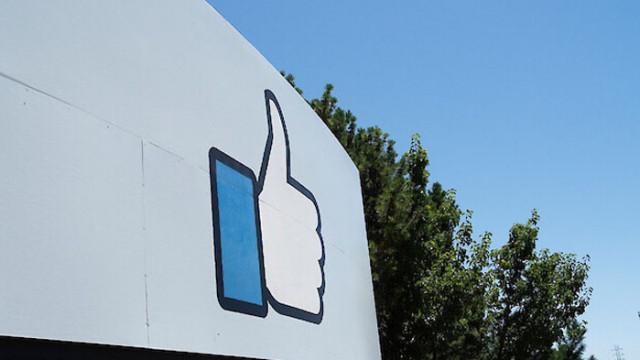 Фейсбук вече се обезпечава на 100% от възобновяема енергия