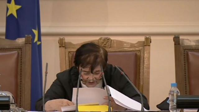 Липсата на система в историческата сграда на парламента забави откриването на 45-то Народно събрание
