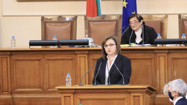 """Нинова повтори, че ще подкрепи правителство на """"Има такъв народ"""""""