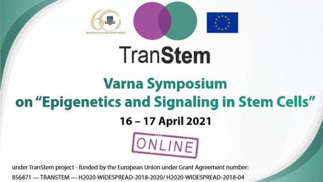 """МУ-Варна организира симпозиум на тема: """"Епигенетика и сигнализация в стволовите клетки"""""""