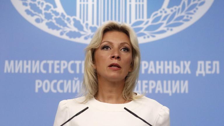 Русия се надява, че Турция е чула предупреждението на руския