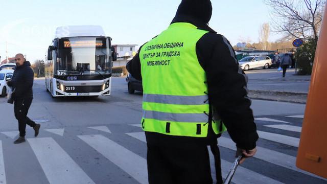 Проверки в градския транспорт на София за носене на маски