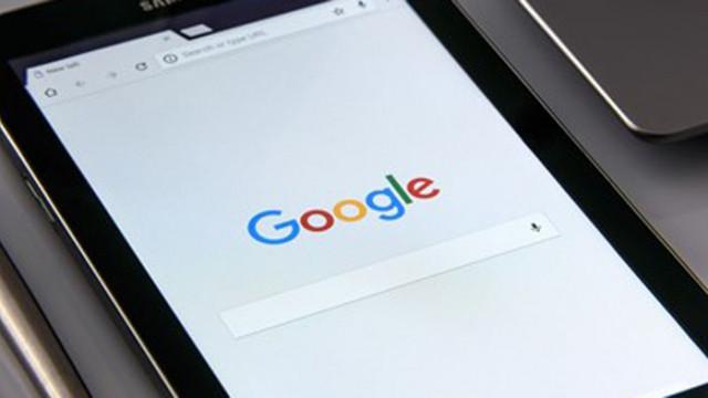 Гугъл иска да участва в усилията за ваксиниране по света