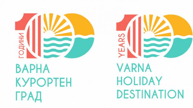Поздрав от Хамбург за юбилея на Варна - 100 години курортен град