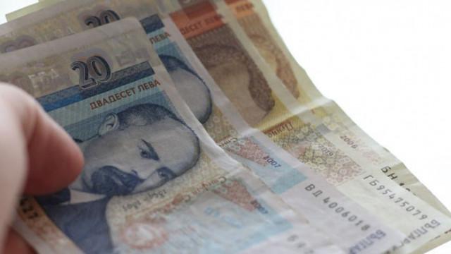Средният осигурителен доход за февруари е 1149,49 лева