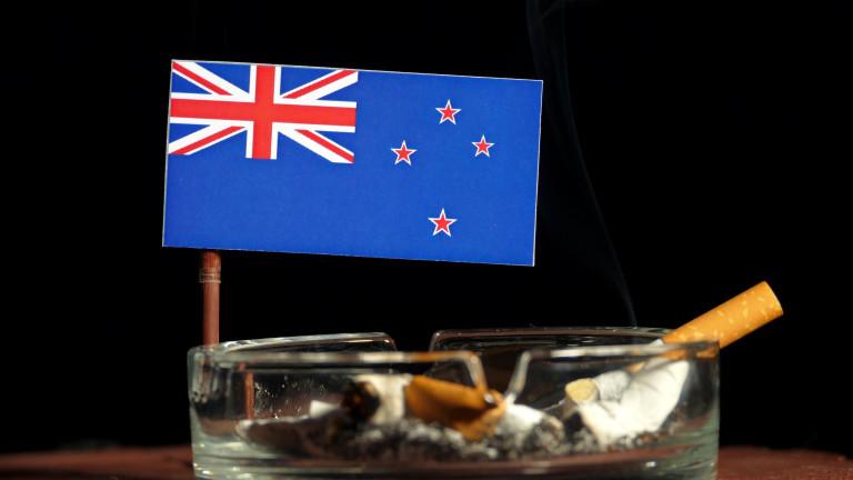 Нова Зеландия излезе снови предложения за забрана на тютюнопушенето,която ще
