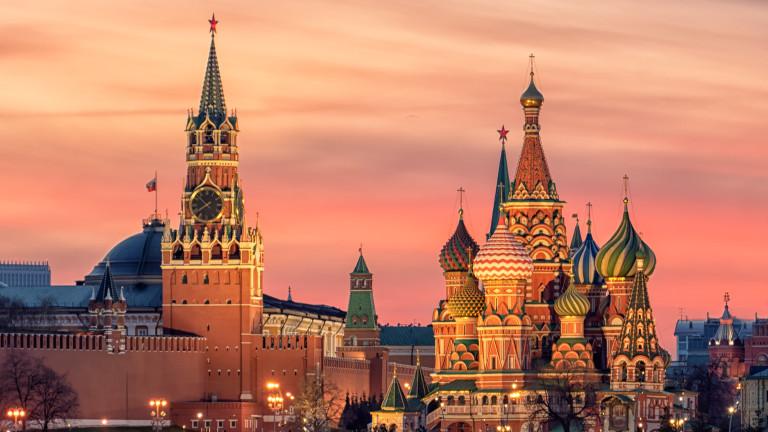 Кремъл съобщи, че Москва и Вашингтонне споделят една и съща