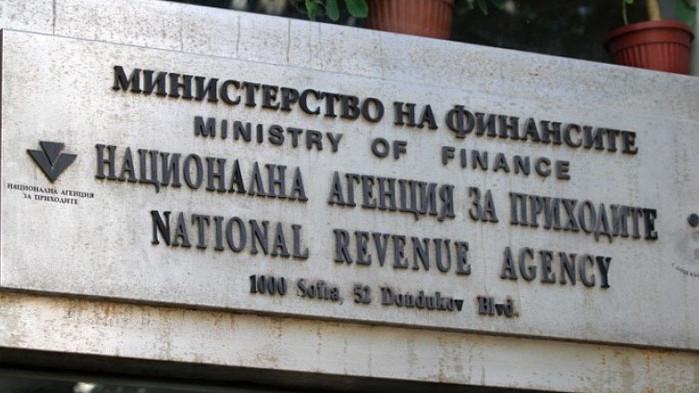 Предварително попълнената данъчна декларация е предпочетена от близо 70% от