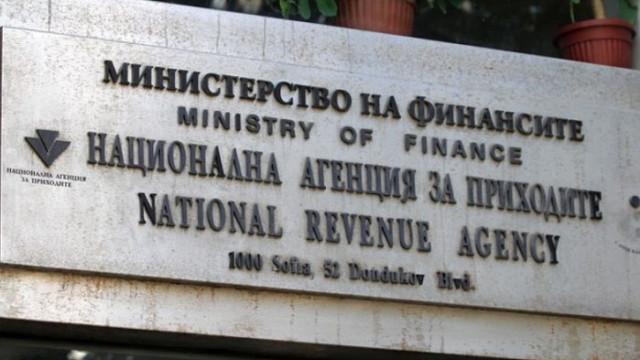 Близо 290 000 граждани са подали данъчна декларация, срокът е 5 май