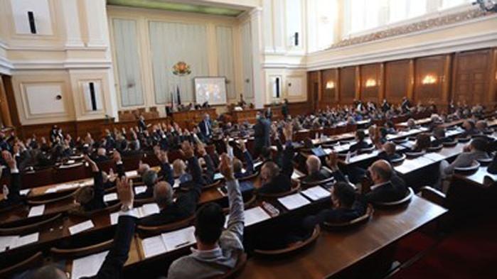 Да се създаде временна комисия към Народното събрание, която да