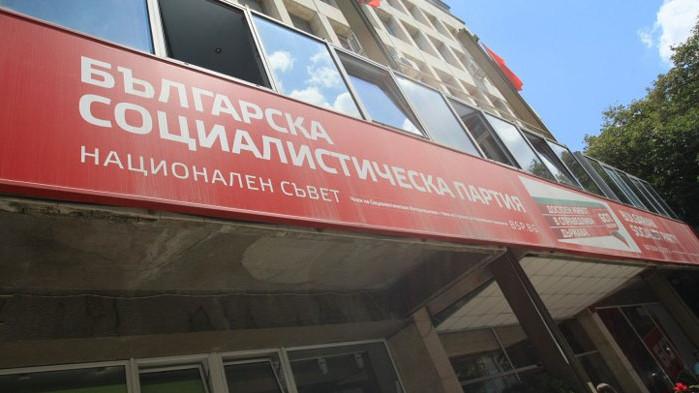 Темите са анализ на изборите и предстоящи решения Изпълнителното бюро