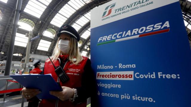От 26 април Италия облекчава мерките срещу COVID-19