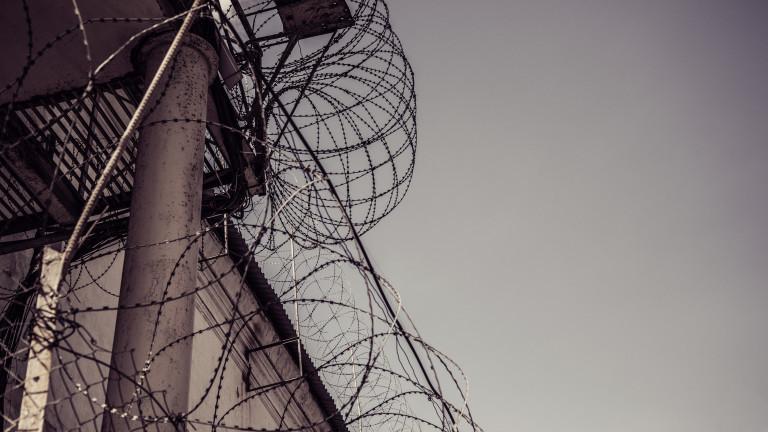 17 години затвор за мъж, пребил жена си до смърт