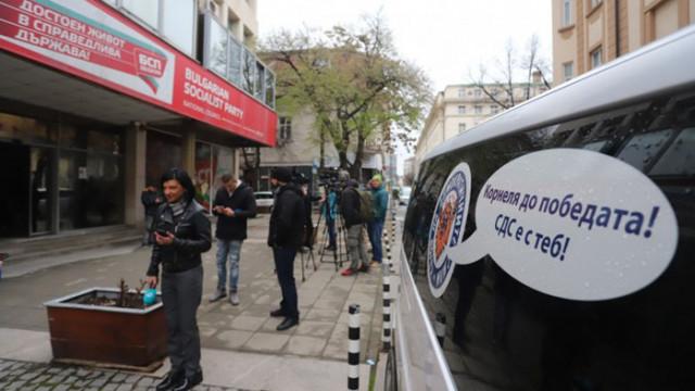Младежи от БСП призоваха Нинова за оставка и да се върне в СДС, откъдето е тръгнала