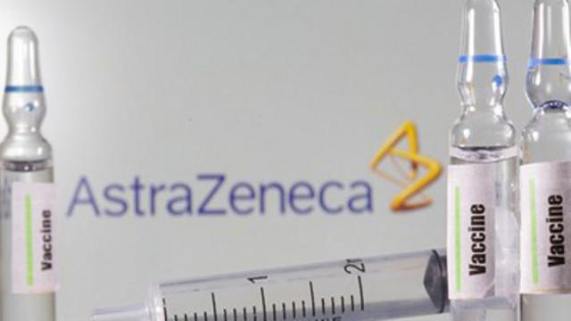 """Румъния изпрати нов транш от 132 000 ваксини """"АстраЗенека"""" на Молдова"""