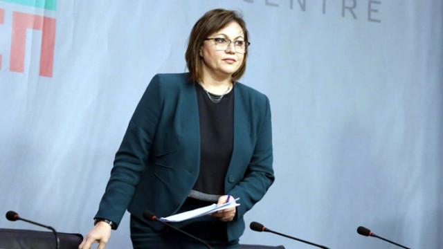 """Нинова: Атакуващите с лодка """"Росенец"""" избраха заедно с ДПС председател на бюджетна комисия"""