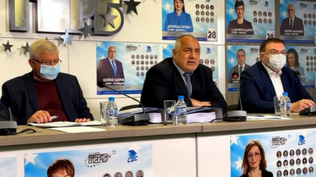 Борисов: Ние не сме талибани, не сме били фашисти. Работили сме както можем
