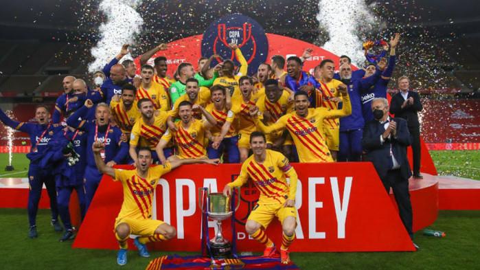 Барселона вдигна Купата на Краля