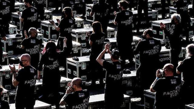 Културни дейци и организатори на събития протестират в Рим