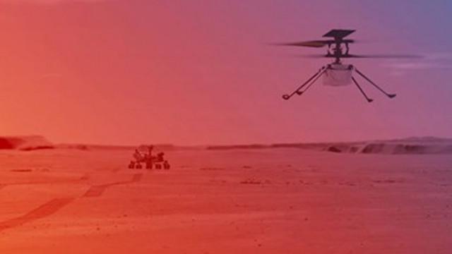 """НАСА насрочи първия полет на хеликоптера """"Инджинюъти"""" на Марс"""