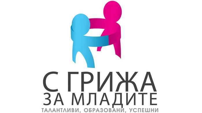 Младежи от Варна ще се борят с нарастващата агресия сред своите връстници
