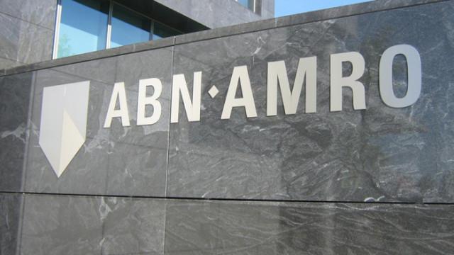 Осъдиха ABN Amro за пране на пари