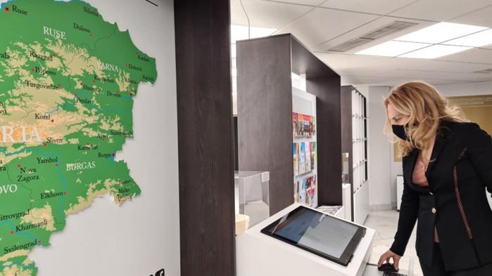 Националният туристически информационен център вече се намира в НДК