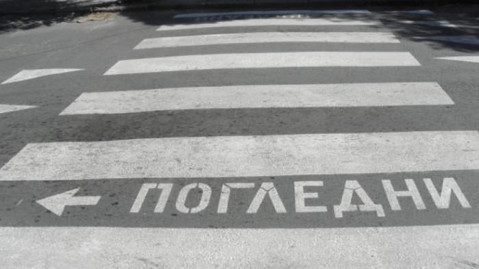 Блъснаха 76-годишна жена на пешеходна пътека във Варна