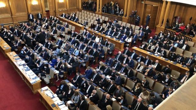 ДПС: Няма да подкрепим правителство на ГЕРБ-СДС