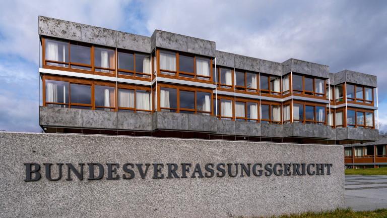 Конституционният съд на Германия отхвърли искане за блокиране влизане в