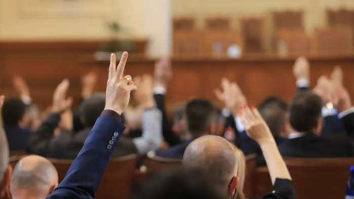 ГЕРБ не участва в гласуването на законопроекта Народното събрание прие