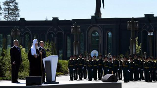 Путин почете паметта на войниците, загинали през Великата Отечествена война