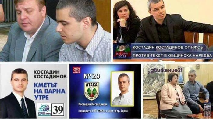 И без лидера си Копейкин са също толкова зловредни