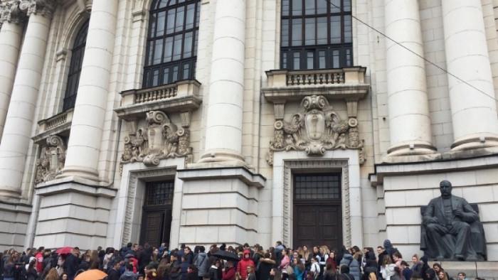 Тази година Софийският университет се класира на 854-то място сред