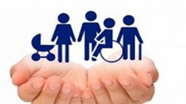 Център за социална рехабилитация и интеграция за деца в неравностойно положение