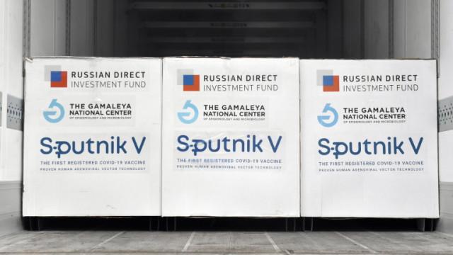 """Турция обяви сделка с Русия за 50 млн. дози """"Спутник V"""""""
