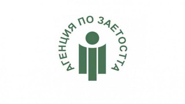 1614 безработни в област Варна са постъпили на работа през март 2021г.